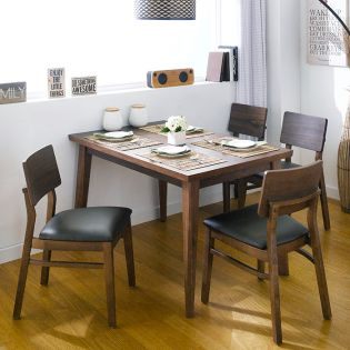 Kathy Wood-4C-Walnut  Dining Set (1 Table + 4 Chairs)