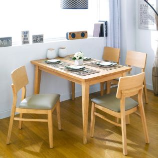 Kathy Wood-4C-Natural  Dining Set (1 Table + 4 Chairs)