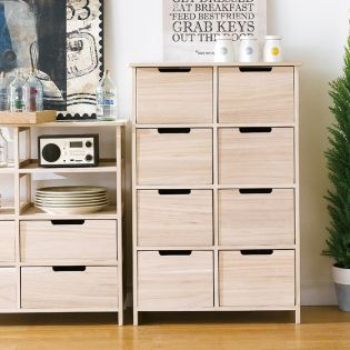 Maddi-8  8-Drawer Chest