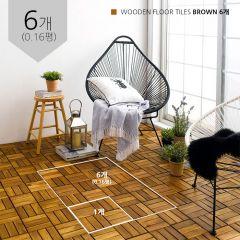 Dandy-Brown-6P  Solid-Wood Floor Tiles  (0.16 평)