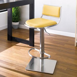 0895-YLW  Adjustable Bar Stool