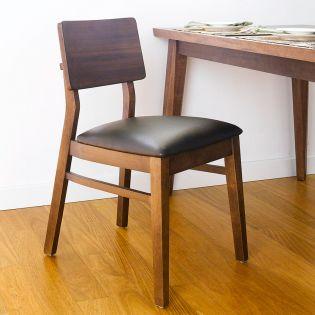 Kathy Walnut  Wood Chair