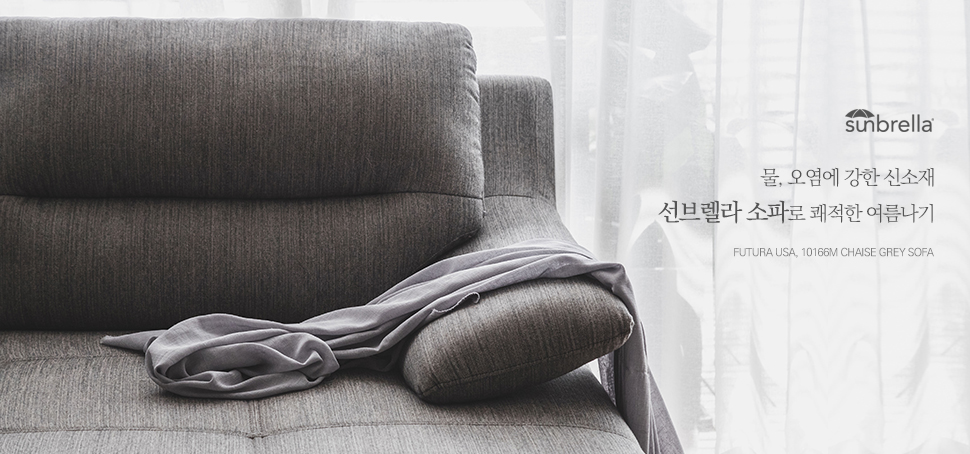 10166M Chaise Grey Sofa